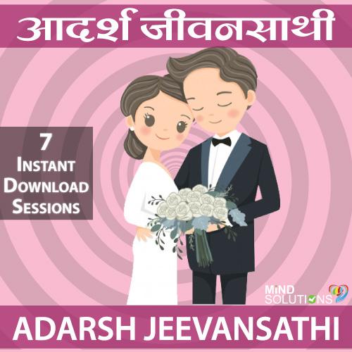 adarsh-jeevansathi