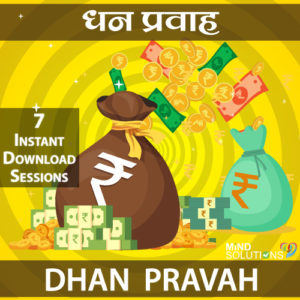 Dhan Pravah Pack Downloads