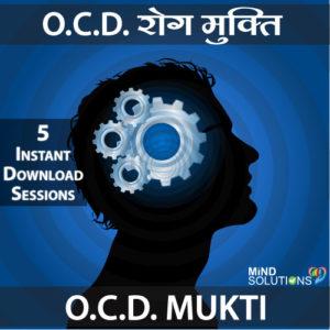 OCD Mukti Kit Downloads